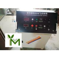 Quality 200 Mesh Frozen Universal Milling Machine NSK6308 Shaft Voltage Protection for sale