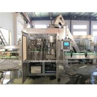 Buy cheap PET Bottle Sports Cap Energy Drinks Making Machine / Carbonation Production Line from wholesalers