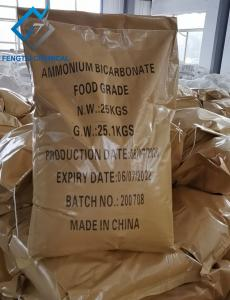Quality Ammonium Bicarbonate with plastic woven bags for sale