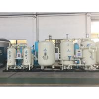 Buy cheap Automatic Changeover Valve Industrial PSA Oxygen Generator For Psa Oxygen Plant from wholesalers