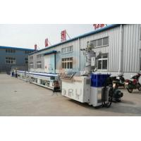 China Twin Screw Pvc Pipe Production Line Plastic Pipe Making Machine Long Service Life on sale
