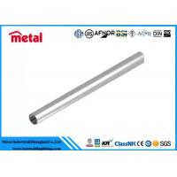 Quality Small Dia Capillary Aluminum Alloy Pipe For Refrigeration Powder Coated for sale