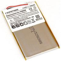 China Creative Videos Battery on sale