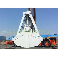 Quality Clamshell discharing Grab Bucket with wireless remote control  material handling for sale