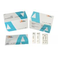 Buy cheap Rapid Test of Epstein Barr Virus with good quality and high accuracy from wholesalers