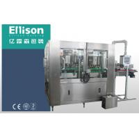 Quality Stable Lemon And Juice Flavor Beverage Can Filling Machine With Compact Structure for sale