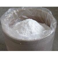 Quality 600MT/Year Factory supply Orotic Acid Anhydrous CAS 65-86-1 for sale