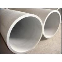 Quality Big Stainless Steel Seamless Pipe for sale