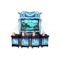 Quality 4 Player Slot Arcade Video Fishing Game Machine Amazing 250W CE Certificate for sale