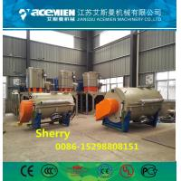 Quality High quality plastic pvc pulverizer machine plastic milling machine grinder plastic recycle machinery for sale