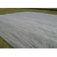Quality Non Woven Fabric Agriculture Landscape for sale