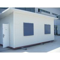 China Environmentally Friendly Prefab Mobile Homes Quick Assemble on sale