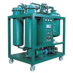 Quality Turbine Oil Purifying Centrifugal Machine for sale