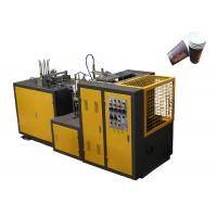 China Single Wall Polyethylene Film Coated Paper Cup Making Machine For 160GSM - 500GSM Cups on sale