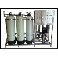 Quality Boiler Feed Water Softener System , Water Softening Equipment Plant for sale