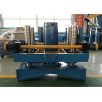 Buy Carbon Steel Coil Slitting Machine / Sheet Metal Cutting Shears at wholesale prices