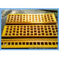 Quality Urethane Vibrating Sieve Screen Yellow Color Fit Aggregate Ore Processing for sale