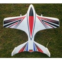 Quality Modern Design Mini 2CH RC Airplane With 350mm Wing Span, 3.7V 200mAh Li-poly Battery for sale
