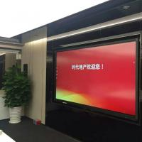 "Quality 98""  Interactive LED touch panel  all-in-one  For meeting Room, Remote training, long-distance interview for sale"