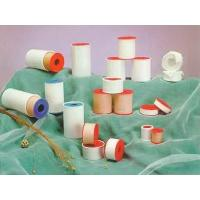 China Medical supplies wound dressing medical tape Zinc oxide adhesive plaster surgical tapes on sale