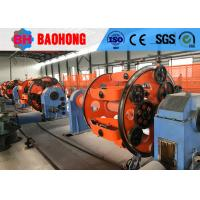 Quality Multiple Rigid Frame Stranding Machine / Core Laying Up Stranding Machine for sale
