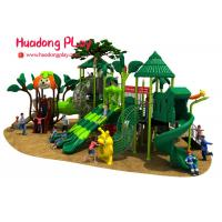 Quality Children Outdoor Playground Slides Toddler Play Set Long Life Use Time for sale