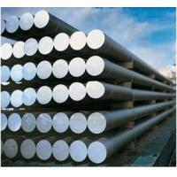 China Round Steel Bars, Round Bars, Carbon Bars on sale