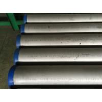 Quality Stainless Steel Seamless Pipe ASTM A312 TP347/347H , A213 TP347H, A269 TP347H, Pickled and Annealed , Plain End,6 SCH40 for sale