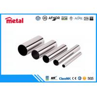 Buy cheap Professional PIPE AI ASTM A790 GRS 32750 ASME B36.19 SUPERDUPLEX SEAMLESS PE SCH from wholesalers