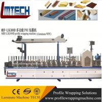 Quality wrapping machines for profiles and panels for sale