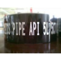 Buy cheap Api Spec 5l Steel Pipe For Pipeline Transportation System from wholesalers