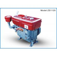 Quality Transmission Line Stringing Tools ZS1125 Red Small Tractors 18.38kw 2200rpm Water Cooled Diesel Engine for sale
