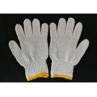 Quality 23cm Length Safety Hand Gloves Cotton 35% Cotton And 65% Polyester Material for sale