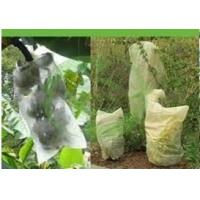 Buy cheap pp spunbond non woven fabric for plant cover,flower cover from wholesalers