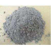 Buy cheap Tundish Permanent Lining Castable Refractory Cement , Low Cement Castable from wholesalers