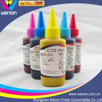 Quality sublimation ink for Epson T50 P50 T60 1400 1410 6 color printer sublimation ink for sale