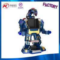 China transformer robot with laser fighting mode and shining light for amusement park equipment on sale