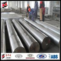 Quality Rough Turned Forged Steel Round Bar 42CrMo4 for sale