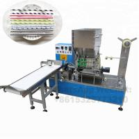 Buy cheap LCXGB-6000S paper drinking straw packing machine (single package) from wholesalers