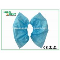 """Quality Soft and Breathable Polypropylene Disposable Shoe Cover 16"""" machine made or hand made / for healthcare, food industry for sale"""