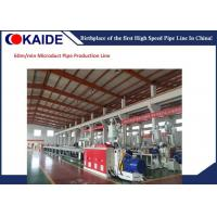 Quality Telecommunication Micro Duct PE Pipe Production Line 7/3.5 14/10mm High Speed for sale
