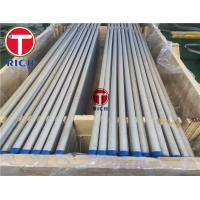 Quality Precision Steel Tube, DOM Steel Tube for sale