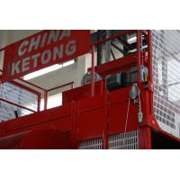 Buy cheap Double Cage Construction Material Hoist Lifting Equipment 36 M / Min 60HZ Ketong SC200 200TD from wholesalers