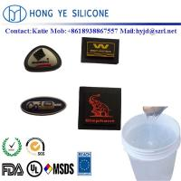 Quality Addition cure, condensation cure for sale - hyjsilirub