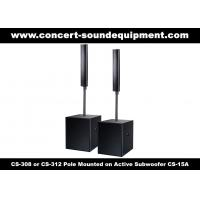 """Buy 8 ohm 360W Conference Room Audio Systems 12x3"""" Aluminium Column Speaker For Church at wholesale prices"""