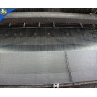 Buy cheap 200 Mesh 100 Micron Pure Nickel Rotary Printing Nickel Wire Mesh Screen from wholesalers