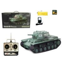 China 1:16 Scale R/C Smoking Battle Tank - Russia KV-1's(3878) on sale