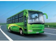 Buy ZK6790HA travel bus at wholesale prices
