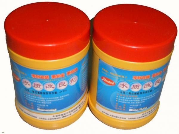 Buy Hua Xing Brand Aquatic Bactericide at wholesale prices