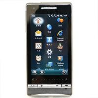 China HTC Style Touch T5388+ Smart Phone WM6.5 Dual Sim Card WIFI GPS HD Screen on sale
